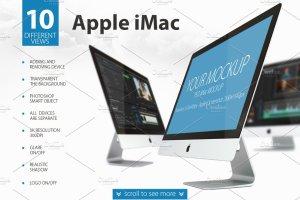 极力推荐:Apple系列产品展示样机合集 Apple devices mockups BUNDLE插图3