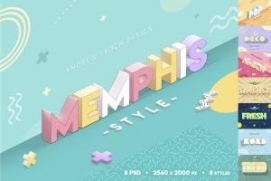 3D孟菲斯风格海报标题字体PS图层样式 Memphis Style – Text Effects插图1