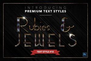 20款红宝石&珠宝文本风格的PS图层样式下载 20 RUBIES & JEWELS TEXT STYLES [psd,asl]插图11