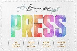 凸版印刷设计风格文本&Logo设计预览样机PSD模板 Letterpress – Text & Logo PSD Mockups插图1