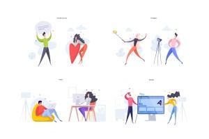 简约数码主题矢量插画素材 Digital Illustrations插图7