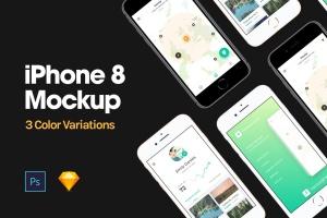 三色iPhone 8手机屏幕演示样机模板 iPhone 8 Mockup插图1