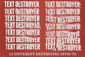 毁灭破坏风格图层样式 Text Destroyer插图2
