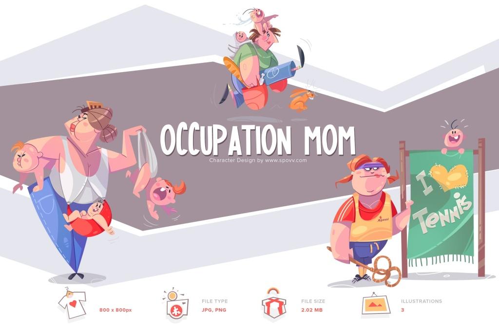 职业妈妈手绘卡通形象设计PNG素材 Occupation Mom插图