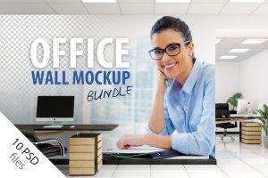 办公室墙纸设计样机模板合集 OFFICE Interior Wall Mockup Bundle插图1
