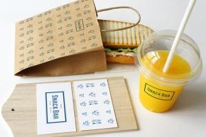 三明治咖啡馆食品品牌样机模板 Sandwich cafe Mockup插图3