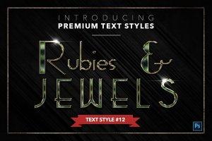 20款红宝石&珠宝文本风格的PS图层样式下载 20 RUBIES & JEWELS TEXT STYLES [psd,asl]插图13