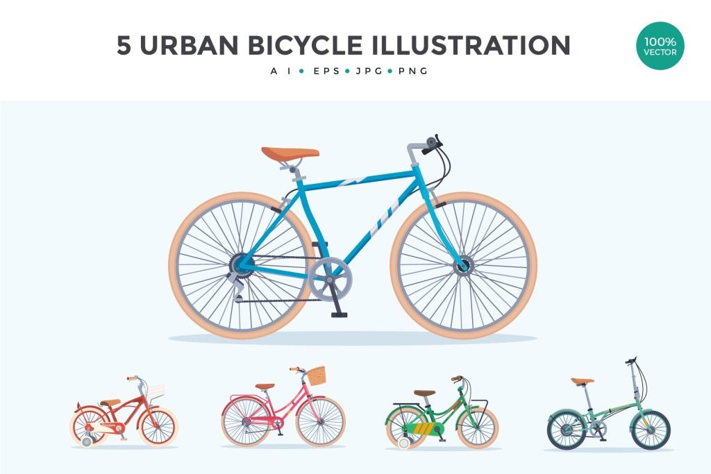5个城市自行车矢量图形素材 5 Urban Bicycle Vector Illustration Set插图