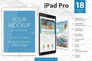 极力推荐:Apple系列产品展示样机合集 Apple devices mockups BUNDLE插图6