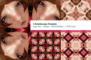 有趣的万花筒特效PSD分层模板 Kaleidoscope Templates插图1