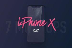 一流设计素材网下午茶:7款最受欢迎的iPhone X Clay模型 Mockups插图1