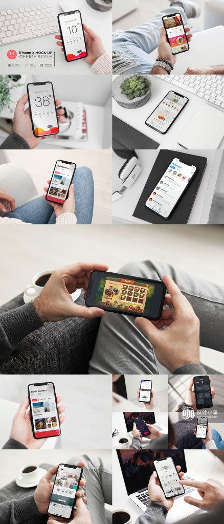 完美的iPhone X办公室场景的APP设计展示模型(Mockups)下载[PSD]插图