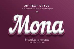 创意3D文本图层样式 Amazing 3D Text Styles插图6