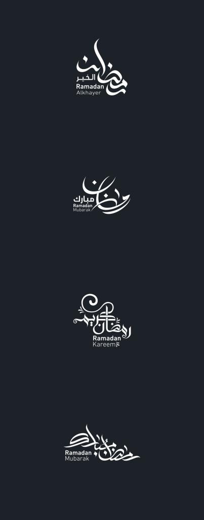 斋月主题设计绝配矢量设计图形 Ramadan Calligraphy Designs 1438 – 2017插图