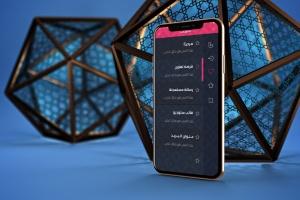 iPhone Xs智能手机屏幕设计预览样机模板 Arabic iPhone XS插图5