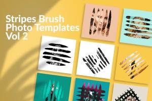 图片条纹笔刷蒙版遮罩PSD分层模板 Stripes Brush Photo Templates Vol 2插图1