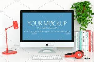 5K分辨率iMac实景场景样机模板 iMac Mockup – 5k – (1 PSD)插图2