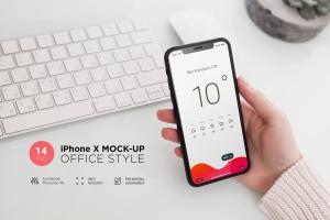 高清逼真实景iPhone X样机模板合集 iPhone X Mock-Up Office Style插图1
