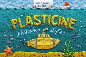 橡皮泥粘土艺术效果PS字体样式 PLASTICINE Art Photoshop Effects插图1