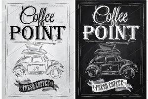 咖啡店复古海报模板 Retro poster coffee point插图4