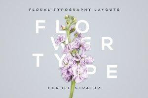 美丽花卉布局排版AI图层样式 FlowerType for Illustrator插图1