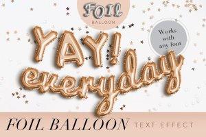 逼真的金箔气球文字效果 FOIL BALLOON TEXT EFFECT插图1