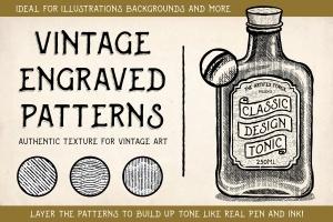 古典雕刻图案线条AI笔刷 Vintage Engraved Patterns插图1