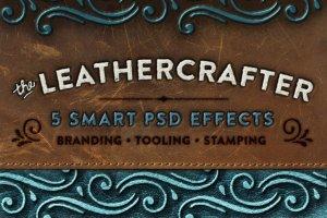 怀旧经典皮革真皮图层样式 The Leathercrafter – Smart PSD插图1