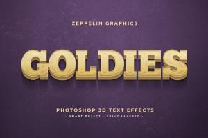 复古设计风格3D立体字体样式PSD分层模板v7 Vintage Text Effects Vol.7插图12