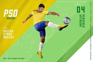 十分动感的世界杯足球运动服球衣样机展示模型mockups插图4