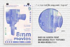 复古影印打印风格图层样式 Misprinter for Adobe Photoshop插图5