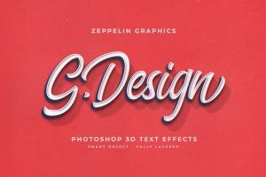 复古设计风格3D立体字体样式PSD分层模板v7 Vintage Text Effects Vol.7插图11