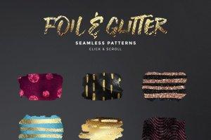 300+金光闪闪金箔图层样式 300+ Gold Glitter Foil Styles插图8