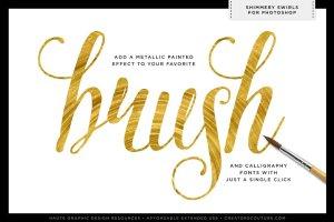 100种闪粉效果图层样式 Shimmery Gold Styles for Photoshop插图2