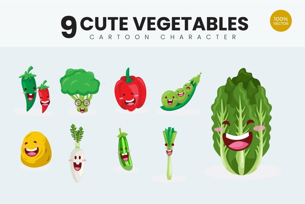 9个蔬菜可爱卡通形象矢量插画v2 9 Cute Vegetables Vector Illustration Vol.2插图