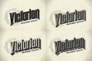 12种复刻十九世纪文本图层样式 Photoshop Victorian Styles插图4