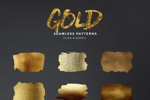 300+金光闪闪金箔图层样式 300+ Gold Glitter Foil Styles插图3
