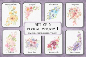 8套水彩花卉手绘图案剪贴画PNG素材 I Set of 8 Watercolor Clip Art Sprays I插图1