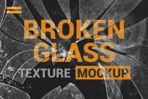 破碎玻璃效果PS图层样式PSD分层模板 Broken Glass Texture Mockup插图2
