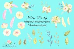 舞会/聚会装扮水彩剪贴画 Watercolor Hen Party Clipart插图4