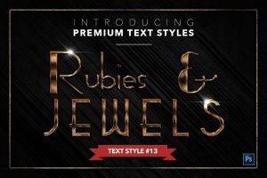 20款红宝石&珠宝文本风格的PS图层样式下载 20 RUBIES & JEWELS TEXT STYLES [psd,asl]插图14
