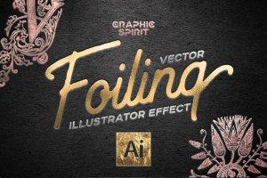 华丽金箔烫金效果PS图层样式 for AI Foil Stamp Effect For Illustrator插图1