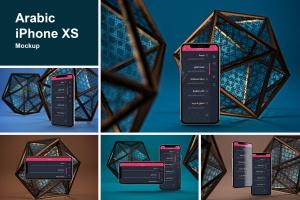 iPhone Xs智能手机屏幕设计预览样机模板 Arabic iPhone XS插图1