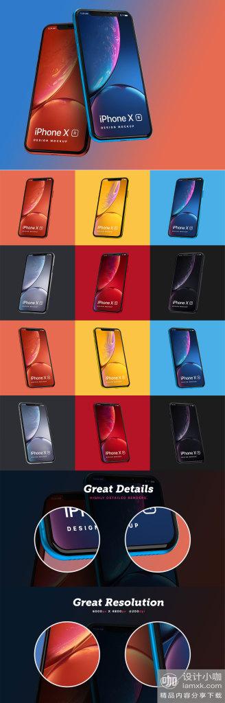 精品:完美的带透视角度的 iPhone XR 设计样机 [PSD]
