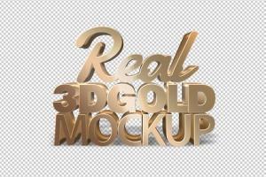 炫酷金属3D特效PSD样机模板v1 Real 3D text Mockups V1插图7
