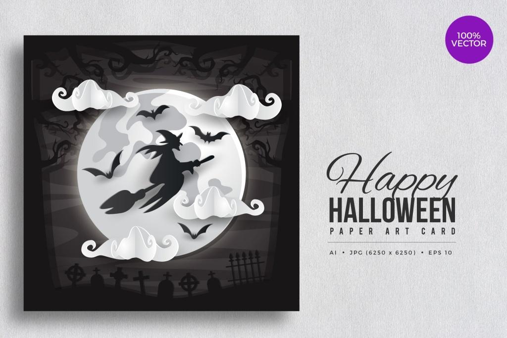 万圣节庆祝主题剪纸艺术矢量插画素材v2 Happy Halloween Paper Art Vector Card Vol.2插图