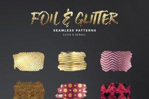 300+金光闪闪金箔图层样式 300+ Gold Glitter Foil Styles插图7