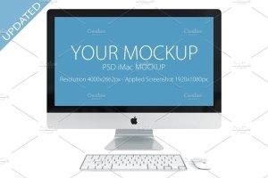 网站产品设计iMac样机展示模型 PSD  iMac mockup插图1
