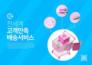 网上购物物流配送服务主题插画设计素材插图4