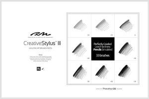素描炭笔类手绘笔画铅笔笔刷 RM My Pencils插图2